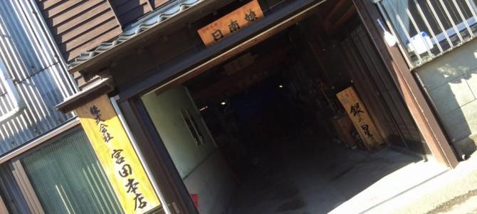 宮崎県 日南市 宮田本店!