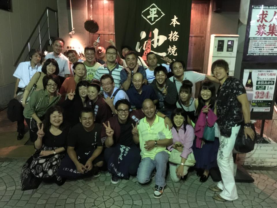 Do you like shochu?vol.12 寿福酒造場の会 season3