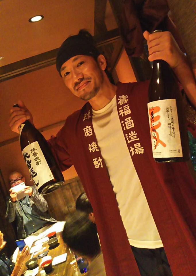 Do you like shochu?vol.21 寿福酒造場の会 season-5